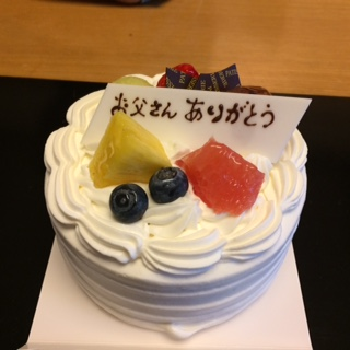 kusatsu cake