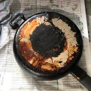 28年間使用の焦げ鍋