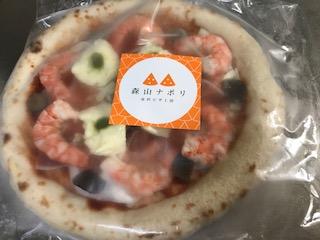 frozen piza