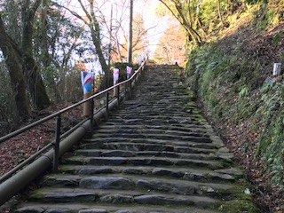 神護寺階段上り